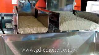 Automatic Powder Weighing Packaging Machine
