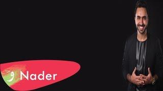 تحميل اغاني Nader Al Atat - Nader (Audio) / نادر الاتات - نادر MP3