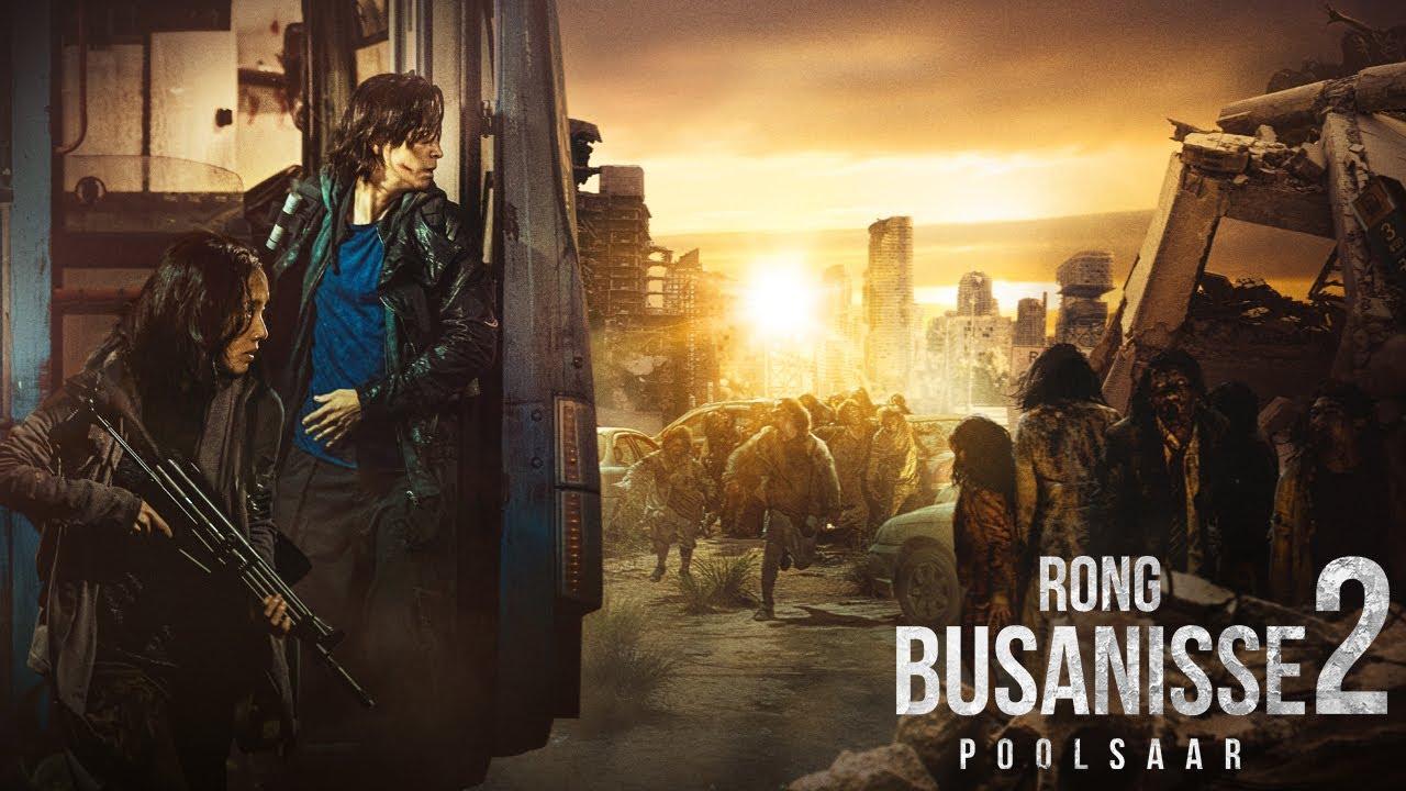 Rong Busanisse 2: poolsaar