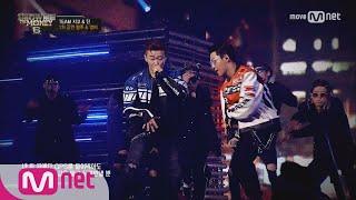 show me the money6 [풀버전] 행주 & 영비 - SEARCH (feat. 카더가든, 지코(ZICO)) @ 1차 공연 full ver. 170818 EP.8