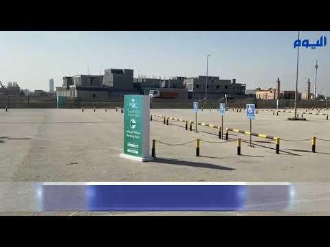 مركز الظهران يستعد لاستقبال الراغبين في تلقى لقاح كورونا