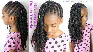KIDS NATURAL HAIR STYLES | FLAT TWISTS & 2 STRAND TWISTS TUTORIAL