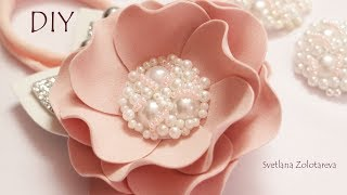 ОЧЕНЬ ПРОСТОЙ СПОСОБ сделать Цветок из фоамирана Повязка для малышки