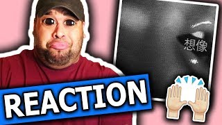 Ariana Grande - imagine [REACTION]