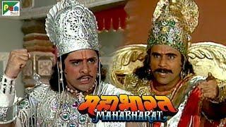 इन्द्रप्रस्थ और युद्ध? | महाभारत (Mahabharat) | B. R. Chopra | Pen Bhakti - Download this Video in MP3, M4A, WEBM, MP4, 3GP