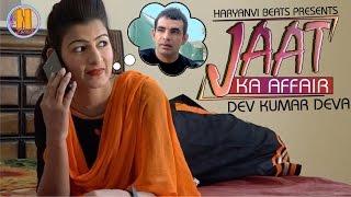 Haryanvi Songs 2017  Jaat Ka Affair  Dev Kumar Deva  ND Dhananiya  New DJ Song 2017