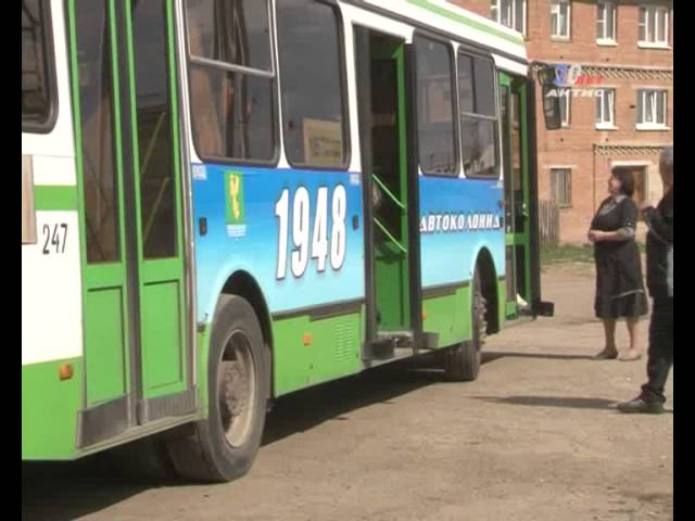Транспортные карточки вручили жителям пригородов