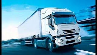 Анализ транспортной компании, организации, транспортных предприятий
