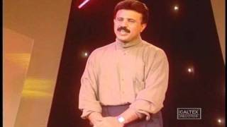 Kooheh Noor Music Video Bijan Mortazavi