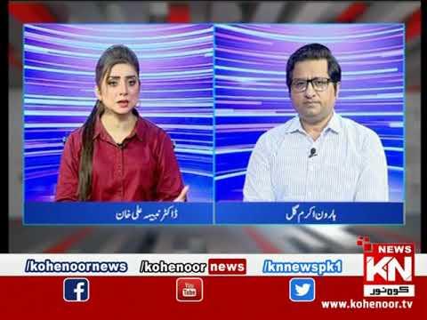 Kohenoor@9 With Dr Nabiha Ali Khan 27 March 2021 | Kohenoor News Pakistan