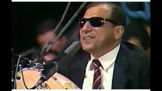 تحميل اغاني رباعيات صلاح جاهين بصوت الرائع سيد مكاوى ووعجبى !! MP3