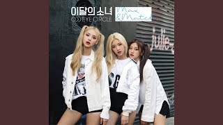 ODD EYE CIRCLE - Uncover