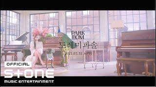 박봄 (Park Bom) – 도레미파솔 (Do Re Mi Fa Sol) (Feat. 창모 (CHANGMO)) M/V Teaser 2