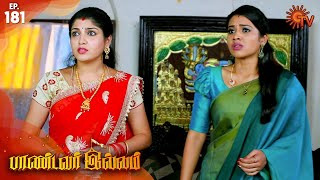 Pandavar Illam - Episode 181 | 26th February 2020 | Sun TV Serial | Tamil Serial
