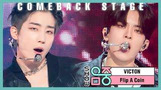 [쇼! 음악중심] 빅톤 - 플립 어 코인 (VICTON - Flip A Coin), MBC 210116 방송