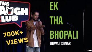 EK THA BHOPALI    Stand up comedy by Ujjwal Sonar