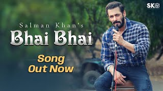 Bhai Bhai | Salman Khan | Sajid Wajid | Ruhaan Arshad - Download this Video in MP3, M4A, WEBM, MP4, 3GP
