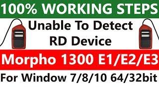 Morpho 1300 E1/E2/E3 installation new process