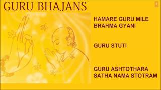Guru Purnima Special Songs, Guru Bhajans Full Audio Songs Juke Box - Download this Video in MP3, M4A, WEBM, MP4, 3GP