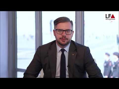 Как доказать факт наличия трудовых отношений | Андрей Бережнов