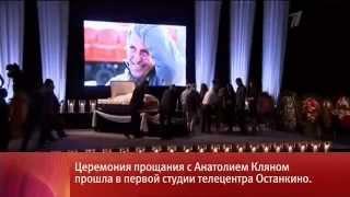 «Новости часа» 12 50 «Первый канал» 02 07 2014