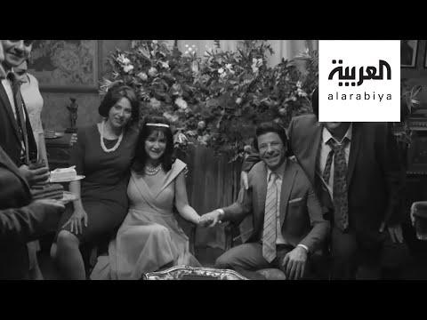 العرب اليوم - شاهد: القاهرة بين الحب والسياسة في الثمانينات في مسلسل