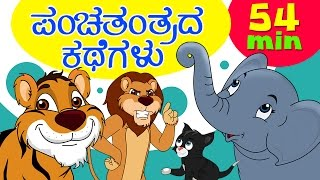 Hindi Story For Children With Moral