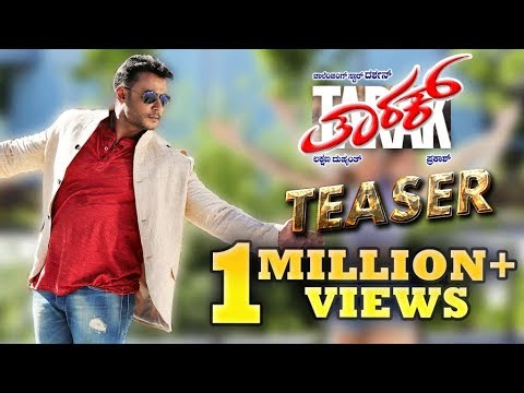 Tarak teaser smashes records