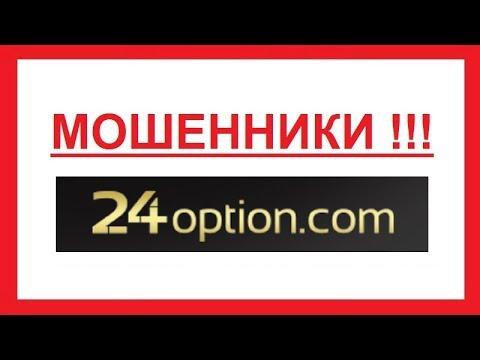 Бинарные опционы индикаторы онлайн