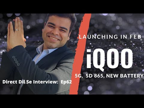 iQOO 5G smartphone launch in Feb, will be a premium smartphone