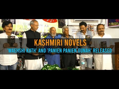 Kashmiri novels 'Waehshi Kath' and 'Panien Panien Gunah' released