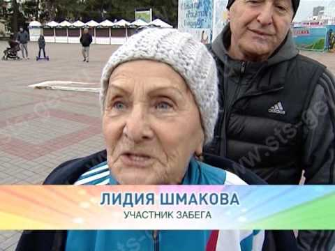 """Программа """"В нашем городе"""" выпуск №1"""