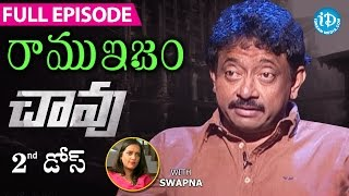 RGV About Death  చావు  Full Episode  Ramuism 2nd Dose  Ramuism  Telugu
