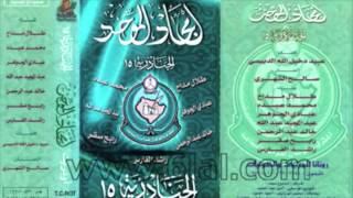 عبدالمجيد عبدالله ـ امجاد الموحد | ٢٠٠٠ | اوبريت الجنادرية
