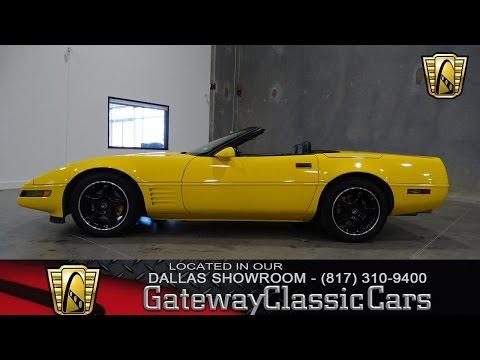 1994 Chevrolet Corvette for Sale - CC-952601