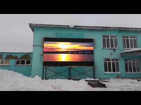 Проект светодиодного экрана для администрации пос. Оссора