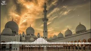Mere Rashke Qamar Ringtone / New Bollywood iPhone remix Ringtone/ New Ringtone 2019