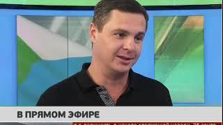 В прямом эфире. Новости. 21/09/2018. GuberniaTV