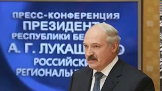 Лукашенко о придворном клоуне Жириновском 11.10.2013