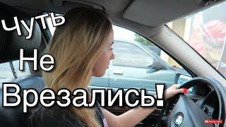 МАША! ОПАСНОЕ ВОЖДЕНИЕ BMW e39