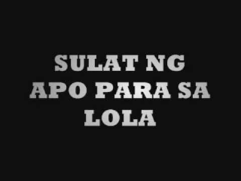 Kung paano mangayayat Mayroon akong isang baka