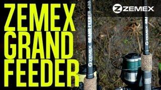 Фидер metsui zemex grand feeder 300