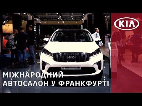 Kia  Sorento Паркетник класса J - рекламное видео 4
