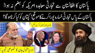 Harf e Raaz with Orya Maqbool Jan | Part 02 | 28 Sep 2021 | Neo News