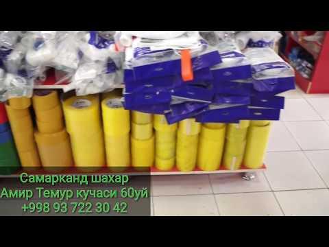 Сантехника нархлари (Самарканд) Santexnika Samarqandda Narxlari. онлайн видео