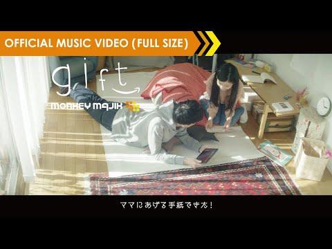 MONKEY MAJIK - gift 【Official Music Video】