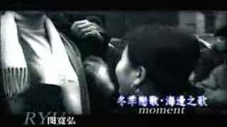 Winter Sonata - The moment (korean version)