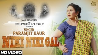 Niki  Niki Gal (lok Tath)  Paramjit Kaur