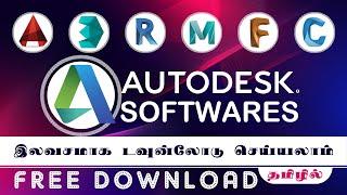 Autocad free for Autodesk Students | Autodesk maya Revit Softwares Free
