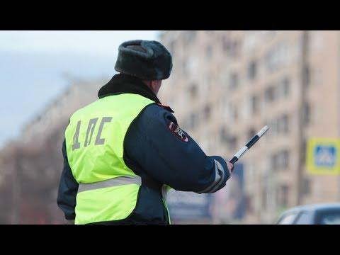 Как наказать охамевшего инспектора ГИБДД?